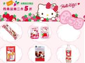 Eleven Taiwan Hello Kitty