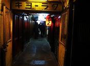 Kyoto paradise
