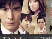 (J-Drama Pilote) Last Money Nedan~ (Price love) intéressante immersion dans milieu assurances