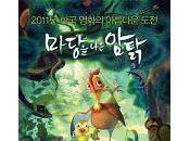 Festival Franco-Coréen Film 2011 clôture animée surprenante compagnie
