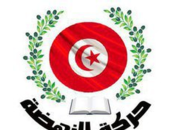 Automne arabe