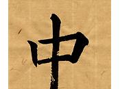 Wang Meng, sourires d'un sage d'aujourd'hui