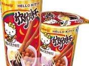 Hello Kitty Chine Tupperware Meiji Nepia Wellhome Homei