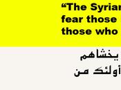 Syrie, s'exprimer informer sont délits dénonçons-le