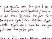 lettre laissée retraité s'est suicidé Athènes