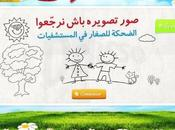 Fais dessin pour enfants malades