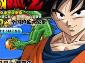 nouveau film pour Dragon Ball 2013