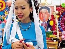larmes facétieuse Madame Wang