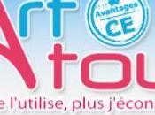 Cartatout intègre site