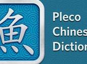 Application Pleco dictionnaire sauve Chine Taiwan