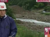 Regarder télé japonaise France