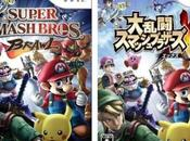 [Test] Super Smash Bros. Brawl [Import]