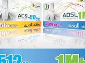 Algérie Télécom lance nouvelles cartes recharge ADSL