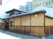 Visite maison vente œuvre l'ère Showa.