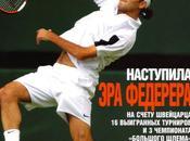 Bilan Federer 2013 Bjorn alive
