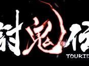 demo Toukiden sera disponible Europe janvier