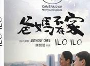 Concours ILO: Caméra d'Or 2013 gagner!!