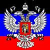 Ukraine: République Donetsk autorise l'utilisation armes pour défendre