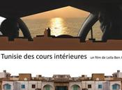Tunisie cours intérieures