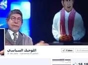Matons amateurs feuilletons Tunisie Maktoub