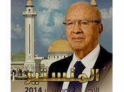Merci Béji Caïd Essebsi, d'avoir rajeuni Tunisie Habib Bourguiba