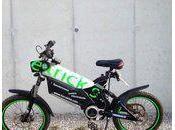 Etricks moto electrique Motos Aveyron leboncoin.fr