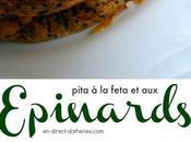 autre pita épinards feta comme quiche sans pâte, avec graines sésame nigelle
