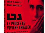 Critique Dvd: Procès Viviane Amsalem
