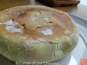 mian bing pain plat poêle miàn bǐng