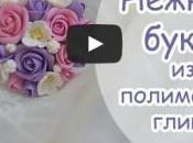Bague fleurie pâte Fimo