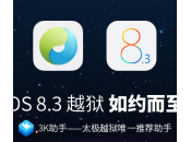 Jailbreak iPhone, iPad iPod Touch disponible avec TaiG