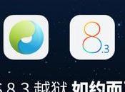 TaïG libère outil capable jailbreaker votre iPhone/iPad