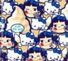 nouvelle gamme gourmande Peko Hello Kitty