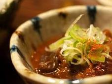 Recette Tzimme bœuf légumes épicés