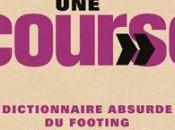 Chéri(e), pars faire course Gérard Ejnès