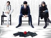 nouveau trailer pour Death Note: Light world