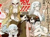 adaptation animée pour manga Kiitarô Shônen Yôkai Enikki