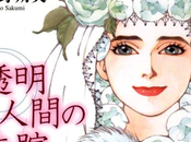 Décès mangaka Sakumi YOSHINO