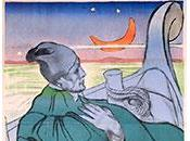 Demi-Lune rouge (1919) Alexander Korda