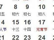 Saisons chinoises explications calendrier chinois