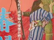 Histoire d'une prostituée Shunpu den, Seijun Suzuki (1965)