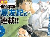 Yuki URUSHIBARA, auteur Mushishi Underwater Village Immergé, lancer nouvelle série