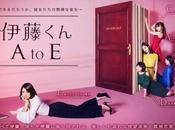 Bilan nouveaux J-drama Netflix