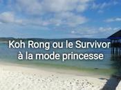 Rong Survivor Island