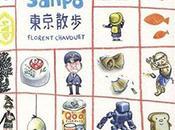 Tokyo Sanpo, Florent Chavouet