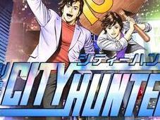 nouveau film animé pour City Hunter annoncé printemps 2019 Japon