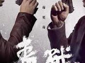 Drug zhan, Johnnie (2012)