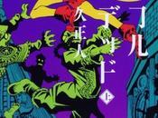 manga Grateful Dead Masato HISA annoncé chez Casterman