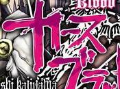 [Décès] mangaka Hiroshi KAJIYAMA (Dual Soul Body, Curse Blood) nous quittés