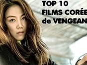 FILMS CORÉENS VENGEANCE